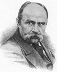 Шевченко Тарас. Фото. Портрет