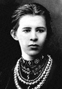 Українка Леся. Фото. Портрет