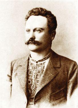 Франко Іван Якович